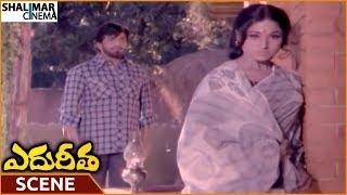 Edureetha Movie    Vanisri Hates NTR For Destroying Girl    NTR, Vanisri    Shalimarcinema
