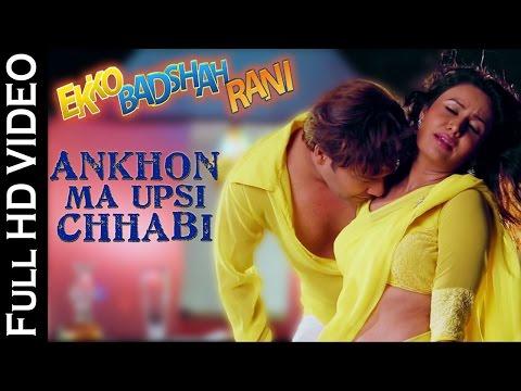 Xxx Mp4 Ankhon Ma Upsi Chhabi VIDEO SONG Ekko Badshah Rani New Gujarati Movie K Chandan Pranjal Bhatt 3gp Sex