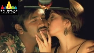 Game Movie Parvati Melton Kissing Vishnu | Mohan Babu, Manchu Vishnu | Sri Balaji Video