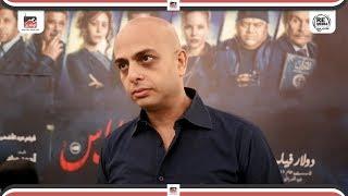 الكاتب احمد مراد يكشف تفاصيل فيلم تراب الماس .. لقاء خاص معه
