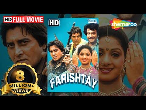 Xxx Mp4 Farishtey HD Hindi Full Movies Dharmendra Vinod Khanna Sridevi Bollywood Movie 3gp Sex
