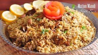 Mutton Mandi Rice | Arabian Rice | Recipesaresimple