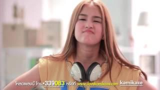 (MV Thái ) Thank You for Your Love _ CỰC DỄ THƯƠNG, CỰC CHẤT