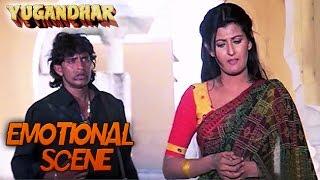 Mithun And Sangeeta Emotional Scene | Yugandhar | Mithun Chakraborty, Sangeeta Bijlani | HD