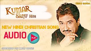 Kumar Sanu New Hindi Official Christian song 2017