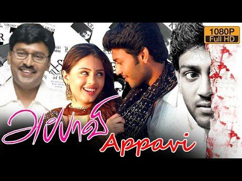 Appavi tamil movie   new tamil movie 2016 upload   Goutham   Suhani   Prabhu   Bhagiyaraj