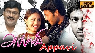Appavi tamil movie | new tamil movie 2016 upload | Goutham | Suhani | Prabhu | Bhagiyaraj