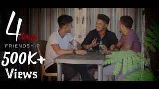4 Days Friendship | Sabari Naidu | Hindi Short Film | Friendship vs Love.