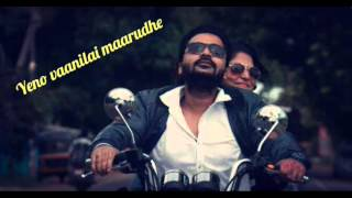 Yeno vaanilai maarudhe song lyrics.....AYM