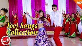 Superhit Nepali Teej Video Song Collection | Kamana Digital