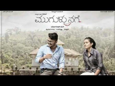 Xxx Mp4 A New Sandalwood Kannada HD Movie 2017 3gp Sex
