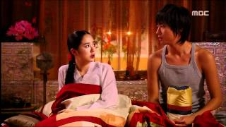 궁 - Princess Hours, 13회, EP13, #16