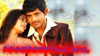Priyathama Full Song ll Ullasagna Uthsahanga Movie ll Yasho Sagar, Sneha Ullal