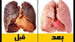 هل تعلم ماذا سيحدث لك إذا توقفت عن التدخين فجأة ..؟!!😱😱