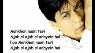 Ajab si  Lyrics From the Movie ( Om Shanti Om) Full Song