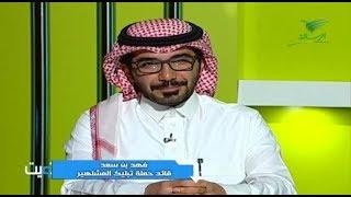 """برنامج رتويت مع احمد السويري ضيف الحلقة فهد بن سعيد """"مؤسس حملة تبليك المشاهير """""""