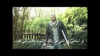 number one for me - Arabic - No music