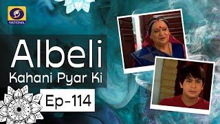 Albeli... Kahani Pyar Ki - Ep #114