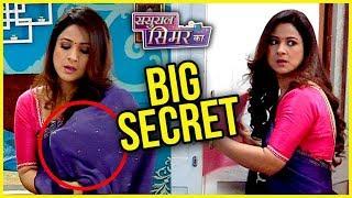 Simar's BIG SECRET Revealed   Sasural Simar Ka - ससुराल सीमर का