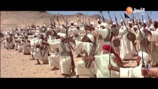 اجمل مقطع في فيلم الرسالة غزو بدر