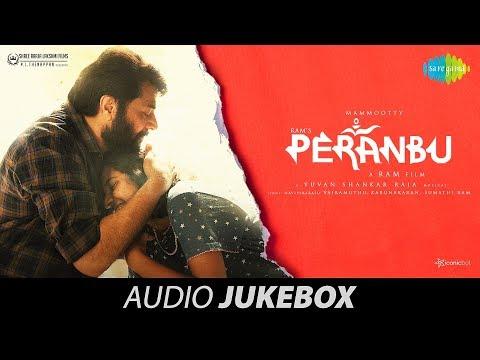 Xxx Mp4 Peranbu Full Album Songs பேரன்பு Mammootty Ram Yuvan Shankar Raja Samuthirakani Anjali 3gp Sex