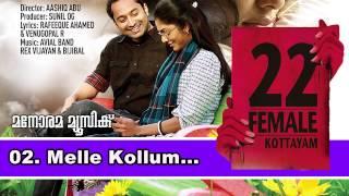 Melle kollum | 22 Female Kottayam