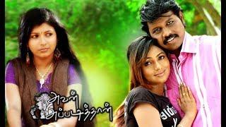 Tamil New Movies 2015 Full Movie || Avan Appadithaan || Tamil Latest Glamour Movies