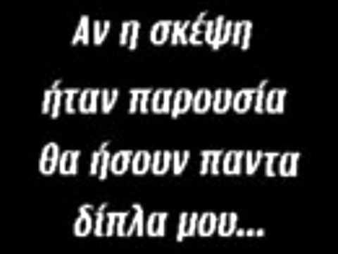 stixakia