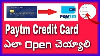 how to apply paytm cradit card in jan 2018    free Credit Card for paytm up to 10000rs