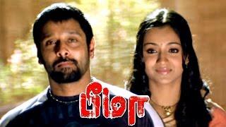 Bheema   Vikram gets married with trisha   Vikram destroys Raguvaran's Gang   Vikram best mass scene