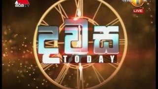 Dawasa Sirasa TV 24th April 2017