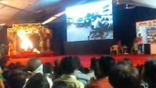 Ganesh DArshan - BARODA.3gp