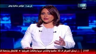 السيسي عن مشروع الضبعة .. مش هنقول كل التفاصيل .. وسنتمكن من امتلاك تكنولوجيا حديثة للبلاد