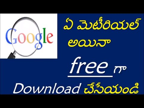 Xxx Mp4 HOW TO DOWNLAOD ANY MATERIAL FREE IN GOOGLE 3gp Sex