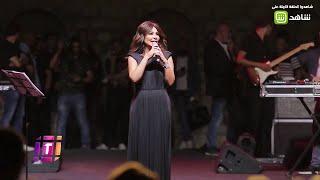 """كواليس حفلة إليسا في مهرجان """"بنزرت"""" في تونس"""