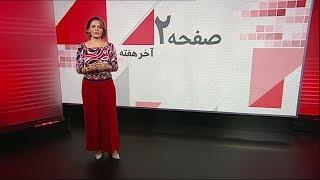 """اعدام """"سلطان سکه"""" چه تاثیری براقتصاد ایران دارد؟"""