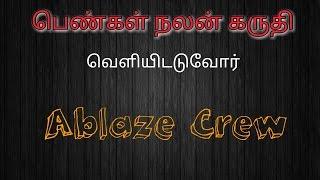 ABLAZE CREW | Women Development  In India