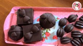 اسهل طريقة لعمل الشوكولاتة الصلبة في المنزل بدقائق معددوة فقط مع رباح محمد ( الحلقة 319 )