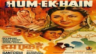 Hum EK Hai 1946 | Hindi Movie |  Dev Anand, Guru Dutt, Kamala Kotnis  | Hindi Classic Movies