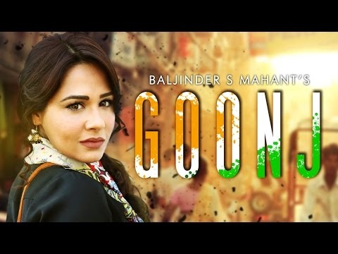 Xxx Mp4 Goonj Mandy Takhar A Short Film On Woman Empowerment Social Awareness 3gp Sex