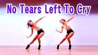 Ariana Grande - No Tears Left To Cry Choreography MiU 웨이브야 Waveya