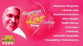 Ilayaraja Love Sad Songs | Audio Jukebox | Tamil Love Songs | SP Balasubramaniam | S Janaki