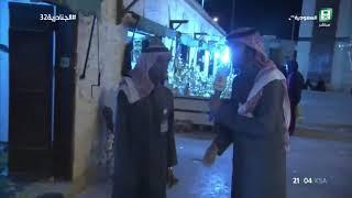 الصناعات الحرفية واليدوية من بيت منطقة مكة المكرمة الجنادرية 32