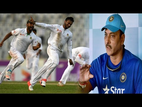 বাংলাদেশ এখনো টেস্ট খেলা শেখেনি বললেন ভারতের রবি শাস্ত্রি | Rovi Shastri | Bangladesh Cricket News