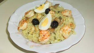 Salade de riz tunisienne  - سلاطة روز تونسية