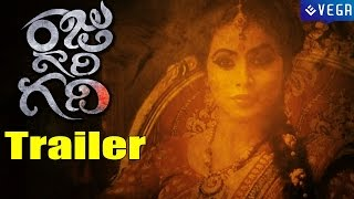 Raju Gari Gadhi Movie Trailer : Latest Tollwood Movie 2015