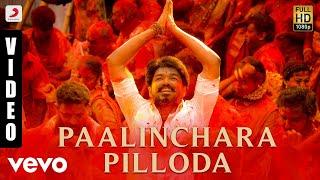 Adirindhi - Paalinchara Pilloda Telugu Video | Vijay | A.R. Rahman