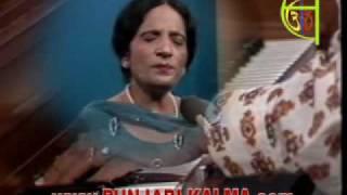 Shiv Kumar Batalvi -   Mehram Dilan De Mahi - Surinder Kaur