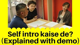 Self Introduction kaise de? explained in Hindi
