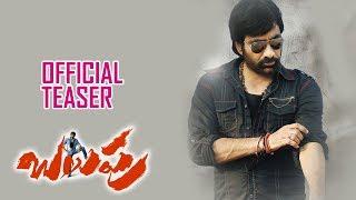 Balupu Movie Official Teaser | Raviteja | Shruthi Hassan | Anajali | S.S.Thaman